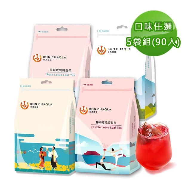 【台灣茶人】洛神荷葉纖盈茶3角立體茶包90包(纖盈系列)