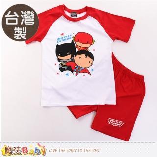【魔法Baby】男童裝 台灣製Q版正義聯盟授權正版短袖套裝(k50099)
