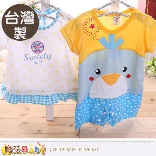 【魔法Baby】嬰幼兒服 台灣製女寶寶春夏短袖服飾 2件一組(k50106)
