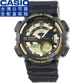 【CASIO】卡西歐雙顯多時區電子膠帶錶-黑(AEQ-110BW-9A)