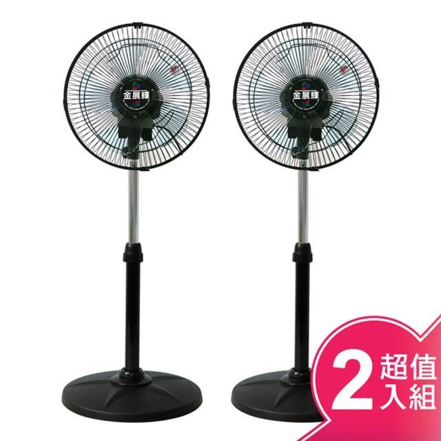 【金展輝】12吋八方吹多功能循環涼風扇 AB-1211(買一送一)