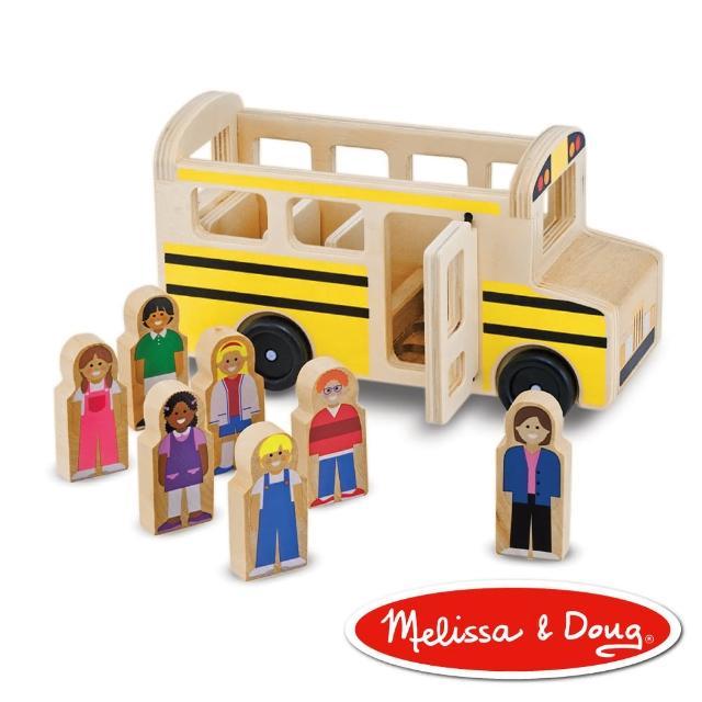 【美國瑪莉莎 Melissa & Doug】交通工具-小人國(木質經典校車)