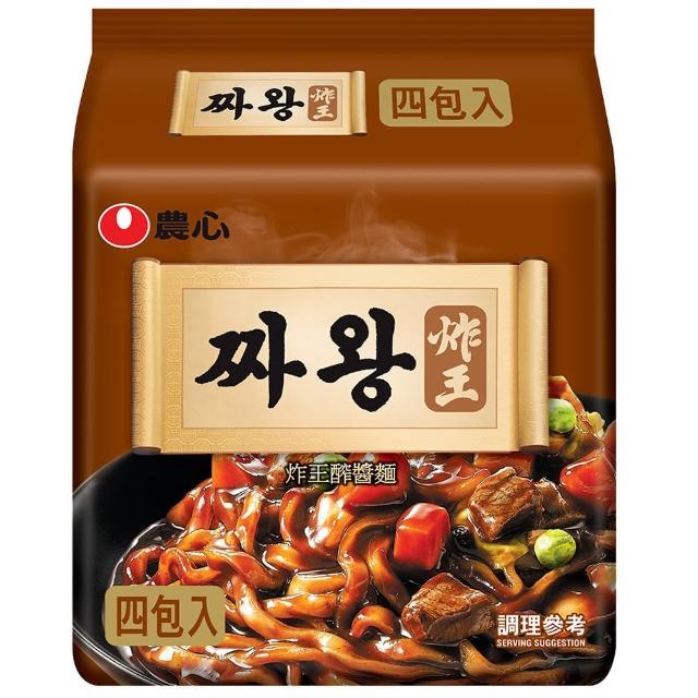 【NONG SHIM】農心炸王炸醬麵(134g×4入)