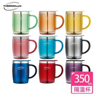 【THERMOcafe】凱菲不鏽鋼真空隔溫杯0.35L(DOM-350SH)