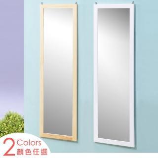 【Homelike】自然松木大壁鏡(兩色任選)