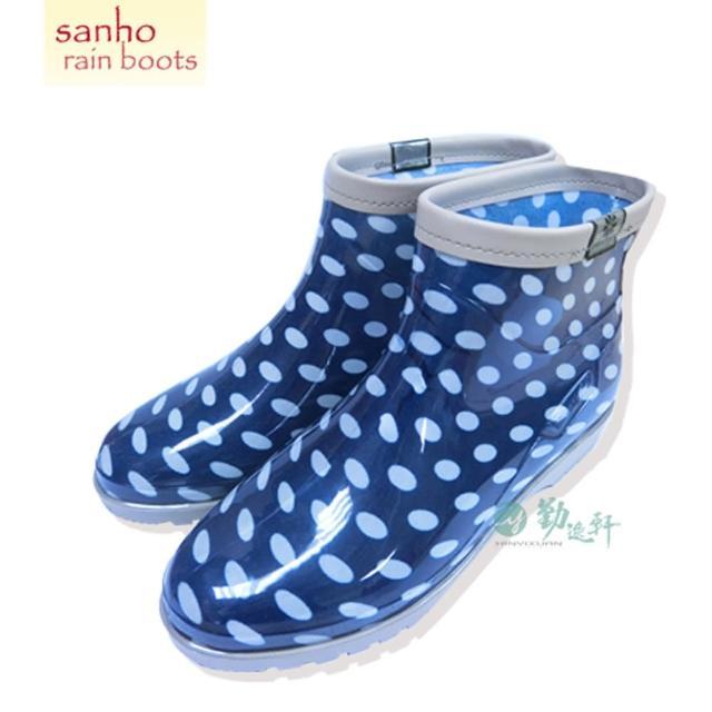 【勤逸軒】SANHO新素雅百搭短雨鞋(華麗藍)