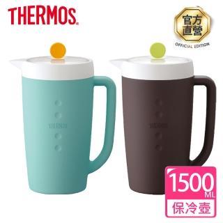 【THERMOS膳魔師】保冷壺1.5L(TPG-1500)