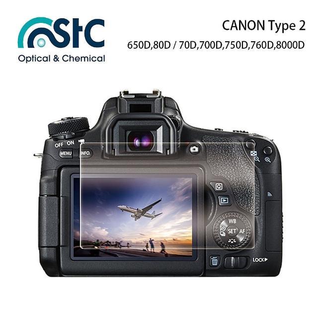 【STC】玻璃螢幕保護貼 CANON Type D(適用 650D 80D 70D 700D 750D 760D 8000D 77D 800D 7D2)