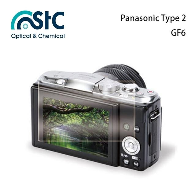 【STC】玻璃螢幕保護貼 Panasonic Type S(適用 GF6)