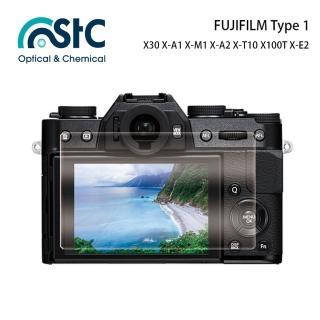 【STC】玻璃螢幕保護貼 FUJIFILM Type 1(適用XE3 X-E3 X-A1 X-M1 X-A2 X-T10 X100T X-E2 XT20 XT30)