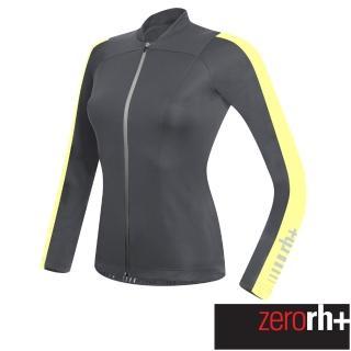【ZeroRH+】義大利SPIRIT專業長袖自行車衣-女款-(灰色、黑/藍綠、藍色、黑/白 ECD0260)