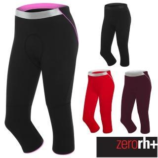 ~ZeroRH ~義大利FUSION 自行車七分褲~女款 桃紅、紫色、紅色、黑色 ECD0
