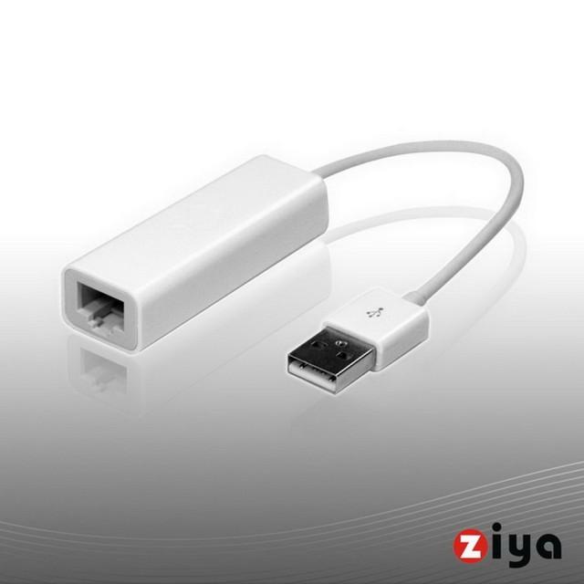 【ZIYA】Mac 轉接線(USB2.0 高速傳輸網路線)