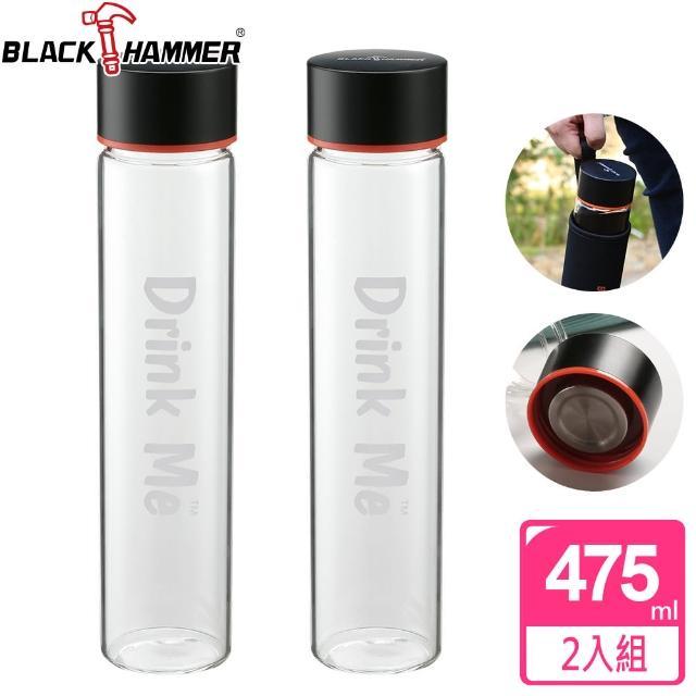 【義大利 BLACK HAMMER】Drink Me系列 耐熱玻璃水瓶475ml-附布套(買一送一)
