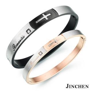 【JINCHEN】316L鈦鋼情侶手環一對價TCC-771A(浪漫愛情手環/情侶飾品/情人對手環)