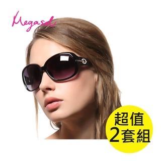 【MEGASOL】寶麗萊UV400摺疊偏光太陽眼鏡(晶鑽款超值2套MS6214Z-2)
