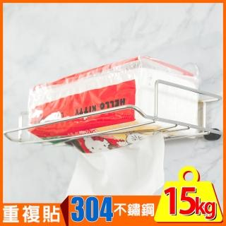 【樂活主義】新魔力霧面無痕貼系列-304不鏽鋼面紙盒抽取架