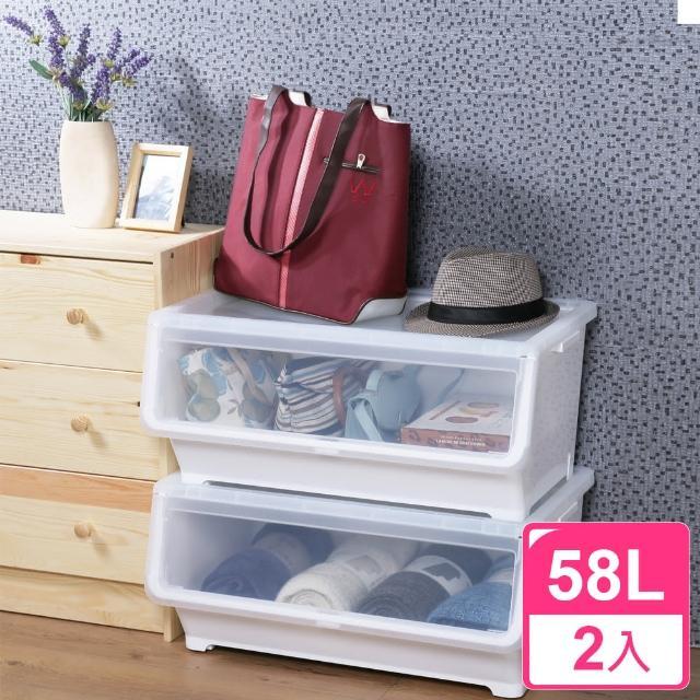【真心良品】貝思塔特大加寬可疊直取式收納箱(2入)