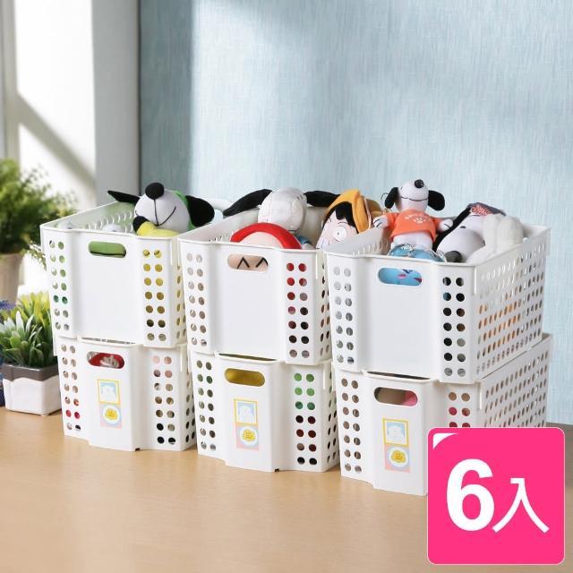 【真心良品】小木匠手提收納整理盒(6入)