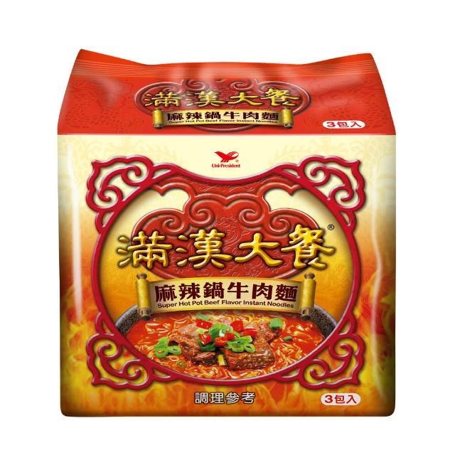 【滿漢大餐】麻辣鍋牛肉3入/袋