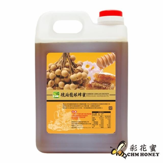 【彩花蜜】正宗台灣琥珀龍眼蜂蜜(3000g)