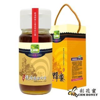 【彩花蜜】正宗台灣琥珀龍眼蜂蜜700g(提盒裝)