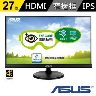 【ASUS】VC279H 27型 IPS FullHD 低藍光 不閃屏 無邊框螢幕(黑)