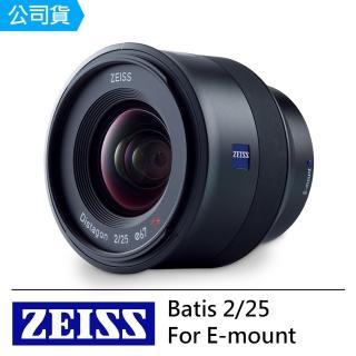 【ZEISS 蔡司】Batis 2/25--公司貨(For E-mount)