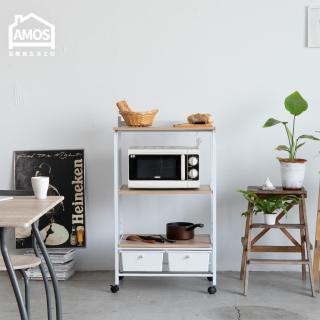 【Amos】居家升級版廚房三層二抽附插座多功能電器架(收納架/廚房架/層架)