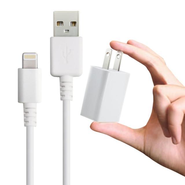 【電池王】iPhone 6S / 6S PLUS 專用充電組(旅充頭+充電傳輸線)