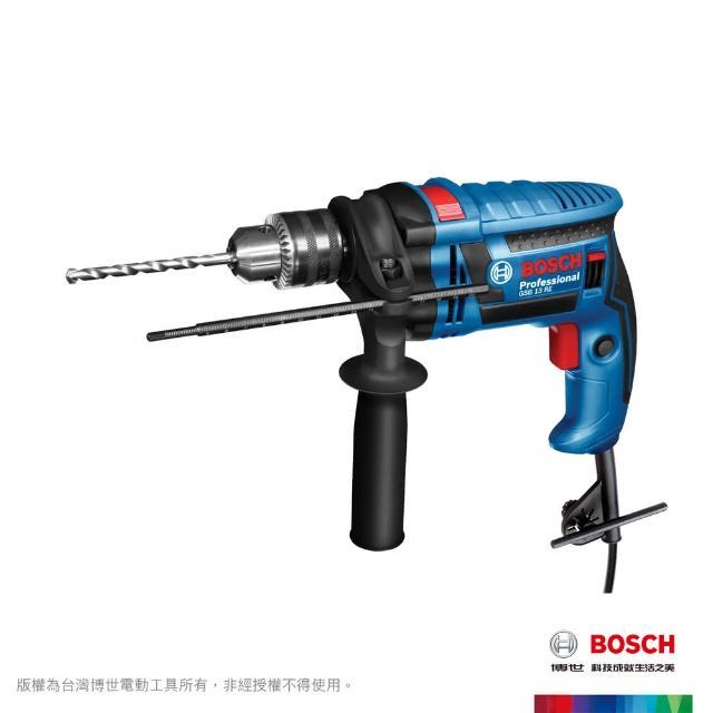 【BOSCH】四分震動電鑽套裝組(GSB 13 RE-VP)
