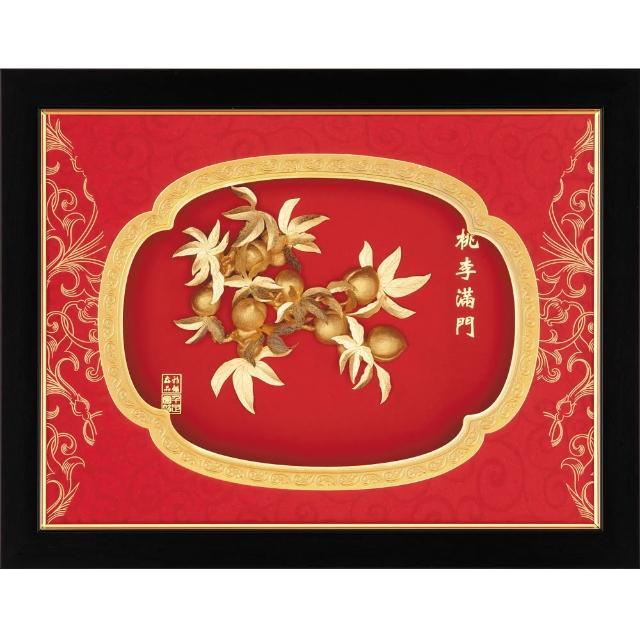 【開運陶源 金箔畫禮品】純金鴻運系列-福祿壽桃(桃李滿門)