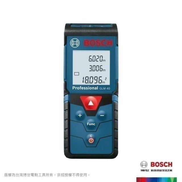 【BOSCH】雷射測距儀(GLM 40)