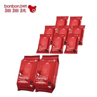 【bonbonpet】寵物濕紙巾無香(隨身包8入+家庭號2入)