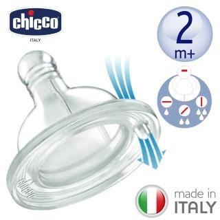 【chicco】舒適哺乳-矽膠奶嘴-一字孔-2入(流量控制)