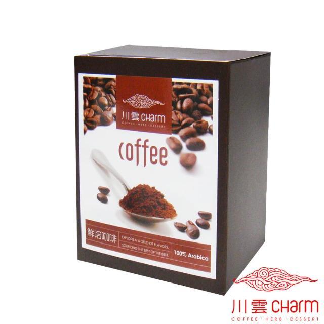 【川雲】肯亞 頂級AA掛耳咖啡(10包入/盒)