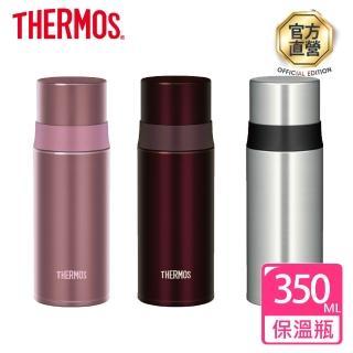 【THERMOS 膳魔師】不鏽鋼真空保溫瓶0.35L(FFM-350)