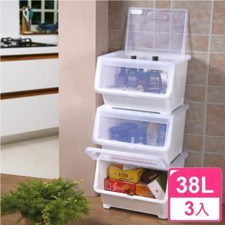 【真心良品】春日雙開直取式整理箱38L(3入)