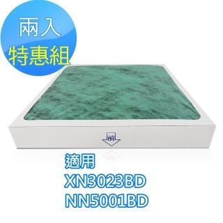 【怡悅】HEPA濾心(適用東元XN3023BD/NN5001BD空氣清淨機-兩片裝)