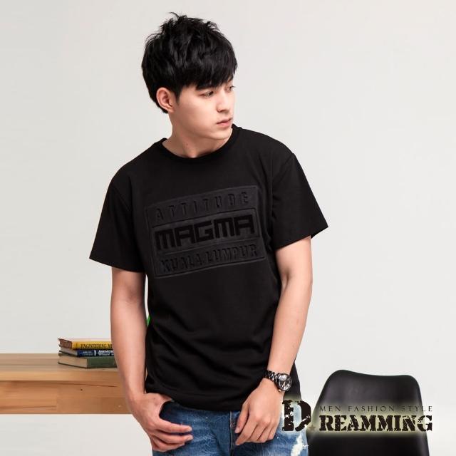 【Dreamming】日韓立體浮雕字母彈力萊卡圓領短T(共二色)