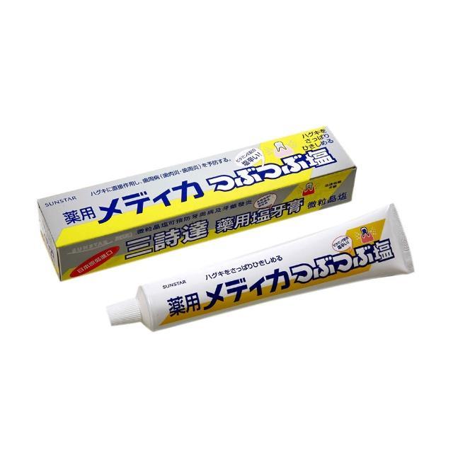 【三詩達】藥用鹽牙膏170g*1入(微粒晶鹽)