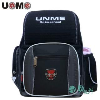 【UnMe】新一代英倫風人體工學後背書包(黑色)