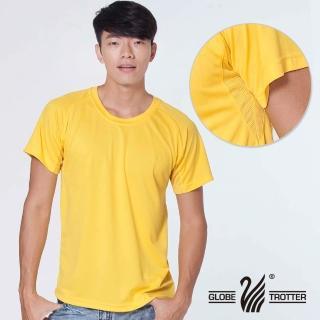 【遊遍天下】透氣網 台灣製中性款輕量圓領吸濕排汗機能衫S0705金黃(M-3L)