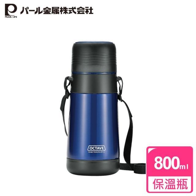 【日本PEARL】800ml便攜式不鏽鋼保溫瓶