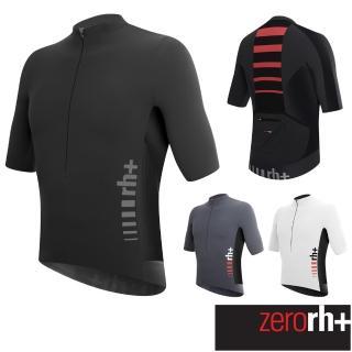 【ZeroRH+】義大利專業SPEEDCELL流線型低風阻競賽自行車衣(黑/紅、黑、灰、白 ECU0313)