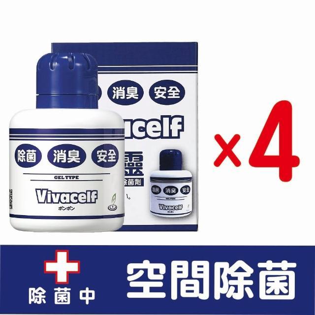 【vivacelf】砰砰除菌家庭組合組-4瓶組(抗菌 乾洗手)