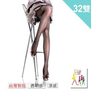 【COLOR LADIES】全透明曲線修身MIT全腿褲襪(超值32雙)