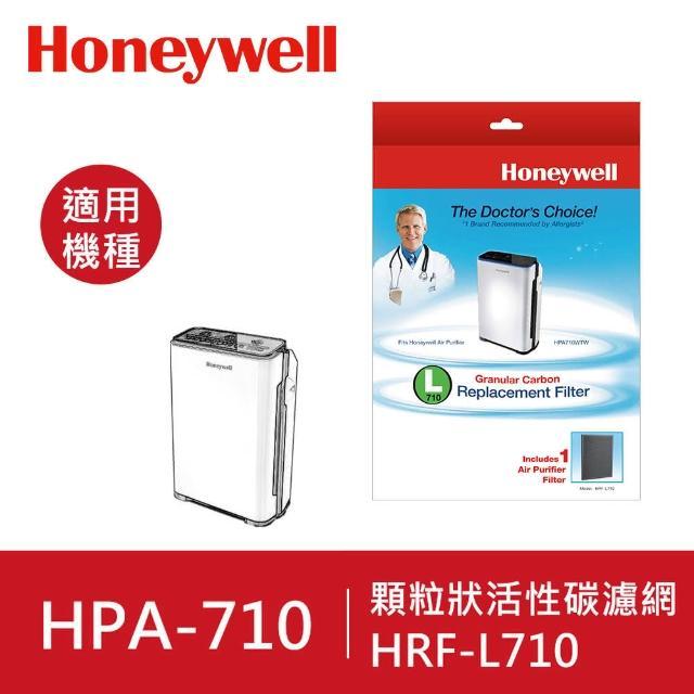 【美國Honeywell】HRF-L710顆粒狀活性碳濾網1入(適用HPA-710WTW)