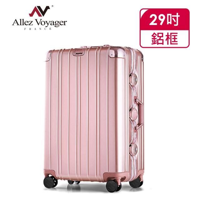 【法國 奧莉薇閣】無與倫比的美麗PC29吋防撞金屬鋁框耐撞擊行李箱/旅行箱