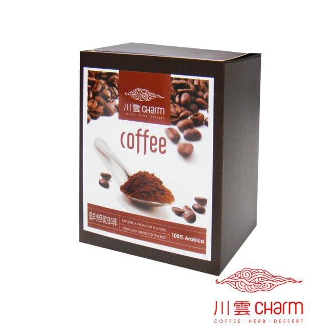 【川雲】哥倫比亞 翡翠山掛耳咖啡(10包入/盒)